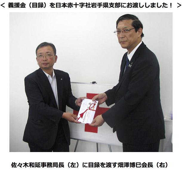 報告_熊本地震災害募金活動_280704_2