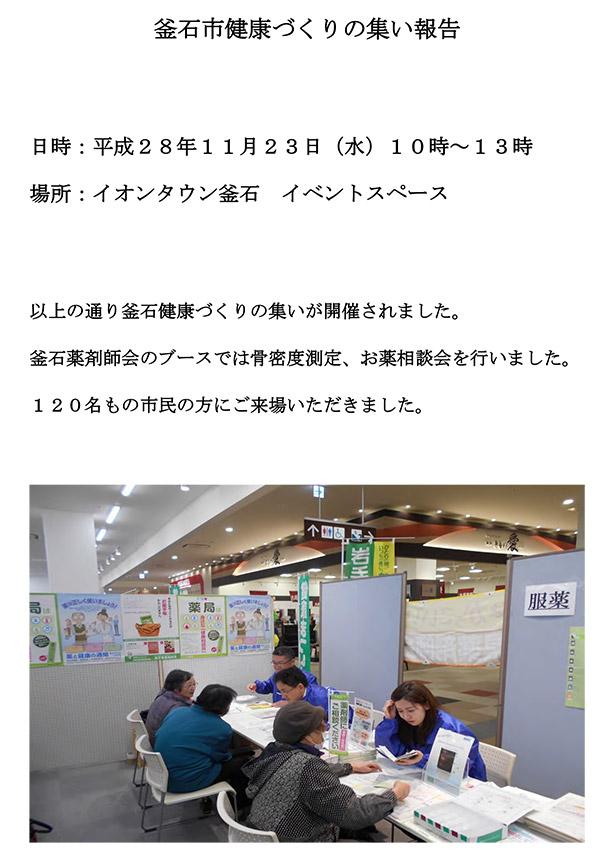 20161129_02